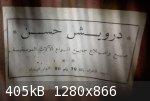 HassanLabel.jpg - 405kB