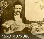 Sheikh Tunisian fretted oud (437 x 386).jpg - 46kB