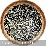 Abdo Nahat 1905.jpg - 170kB