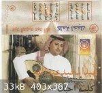 Abdulmajid Abdallah SMALL Cassette J Card Image.jpg - 33kB