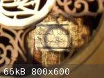 Nahhat 6.jpg - 66kB