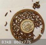 DSCN5664 (Medium).jpg - 83kB