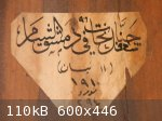 label.jpg - 110kB